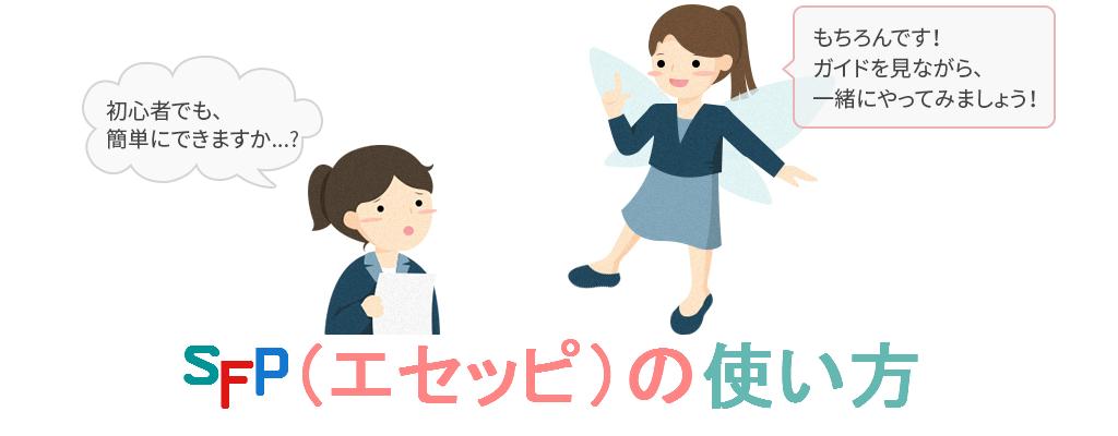 USE_START